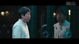 """《记忆大师》国际版预告震撼来袭 黄渤探秘""""大师军团""""记忆危机"""
