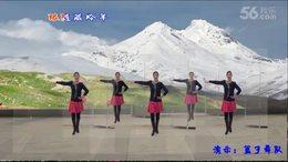 77.篮子学舞《雪山姑娘》编舞:春英,制作:篮子