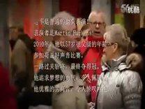 你鼓舞了我【伴】中文字幕