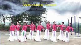 太阳花广场舞 白蛇 编舞:艺莞儿