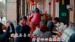 王二妮 新年到ktv 1080P