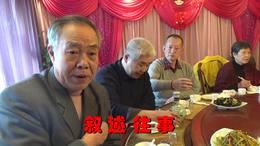 北京部分空八师战友喜迎新春佳节