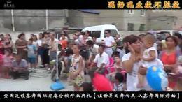 全国连锁鑫舞国际舞蹈培训学校郑庵分校2分钟短片