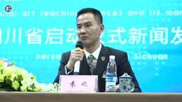 二演变3WDC成立 袁斌:简述国际标准舞(体育舞蹈)的发展历史