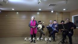 京剧《红娘》唱段  王娟娟