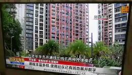 王梓蘅主持老年大学开学发布会电视新闻报道