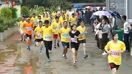 庆元马拉松2016