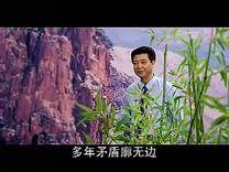 毛泽东诗词音像全集5 西克制作 西克朗诵