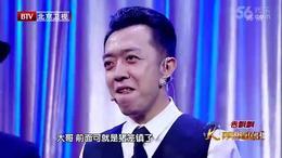喜剧《包租婆前传》李若彤 李菁—跨界喜剧王161001 高清