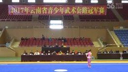 阿雅贝贝【自选拳冠军】2017云南省武术套路冠军赛