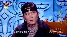 喜剧《刺秦》杨志刚 杨树林—跨界喜剧王161015 高清