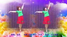 120上海阿英广场舞《祝福歌》编舞:春英 制作演示:阿英