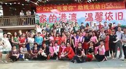 温馨港湾群五周年群庆系列片 5.表演、互动、闭幕式