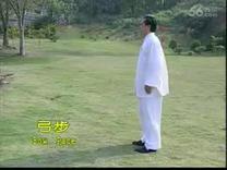 杨氏太极拳基本动作 步法