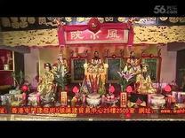 香港歌星于天龍稱讚華興行風水神品效果顯著