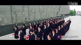 侵华日军南京大屠杀遇难同胞纪念馆宣传片