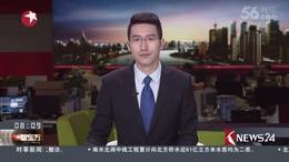 今天是南京大屠杀死难者国家公祭日 20161213
