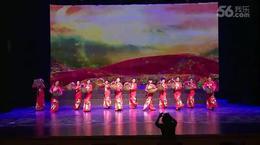 通州区统战部中秋节联欢会