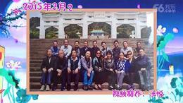 游祖国宝岛台湾电子相册
