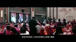 东莞最好的婚礼主持人开场白加特色演出 有联系5 _0