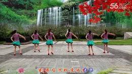 重庆叶子广场舞心锁(原创)附分解和背面演示......
