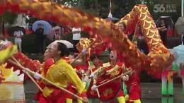 科普日宣传活动节目展示一 舞龙表演