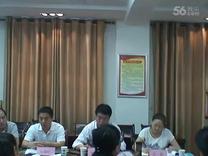 于海玲工作室启动仪式上行政主持人杜文勇讲话