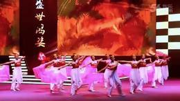 中国舞蹈《盛世鸿姿》深圳凤凰歌舞团
