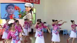 舞蹈《十送红军》(舞蹈1班)