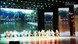 基诺族舞蹈欢歌