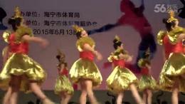 00116海宁黄湾镇、排舞、我和我的祖国