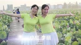 江西莲花紫晨健身队 姐妹荷园造型