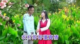 TSH视频 贵州经典山歌 心想找个好当家
