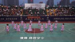 安徽广德健身舞蹈协会母亲节联谊会  邱村分会《 真心换真情》
