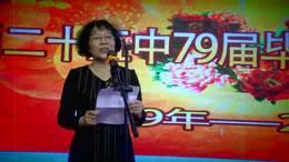 苏州二十五中79届毕业40年花絮