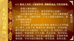 大乘经庄严论11