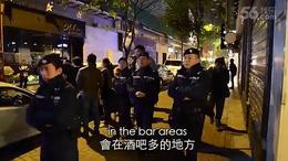 五分钟带你认识香港警察西九龙冲锋队