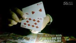 魔术(手法飞牌)
