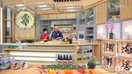 阿爷厨房S3 24