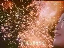 电影《江姐》插曲31  绣红旗