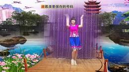 127上海阿英广场舞《你傻不傻》编舞:动动 视频制作演示:阿英