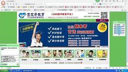 从化家教:突尔奇官网宣传:百度搜突尔奇
