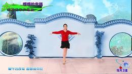 荟萃燕子广场舞《 暖暖的幸福 》2版 编舞:王梅 制作:探月卫星