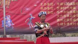 2017年大方县牛场乡花坡节表演节目之十七——苗族特技