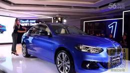 树同级品质标杆20万紧凑BMW1系运动轿车1月5日下线