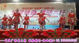 桂林大圩尚品购物广场首届广场舞大赛1