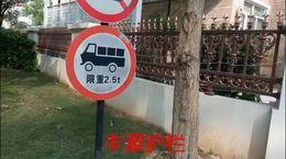 东莞铝艺护栏