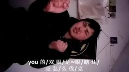 【MC】伐克(me he you)、汉语版【死金 黑金=呼麦(新式)】