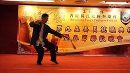 郭彦君老师2016年在香港表演杨氏太极刀