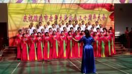 醴陵市老年大学成立三十周年文艺演出